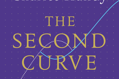 The second curve – make your own future!