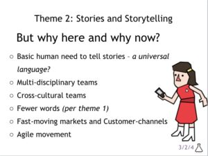 What use stories?